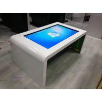 鑫飞智显生产厂家智能茶几32寸白色科技时尚智能科技家园
