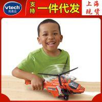 伟易达vtech变形恐龙二代速龙变飞机直升机变形金刚儿童男孩玩具