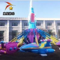 公园里自控飞机游艺设施童星厂家新型户外儿童游乐设备