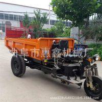 山东热销柴油三轮车 混泥土砂石专用三轮车 28马力矿山专用三轮车
