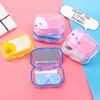 卡通便携隐形眼镜盒美瞳盒 可爱糖果色隐形眼镜伴侣盒 护理盒