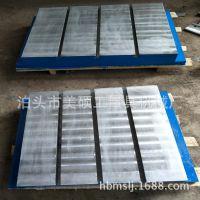 600*900mm小型铸铁平板 机床增高工作台 T型槽生铁检验平台
