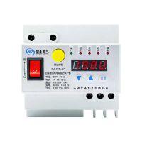自动重合闸漏电保护器DSCZ-63光伏专用保护器220V过欠压电流可调厂家直销