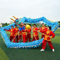 体育局大型公益活动宣传 体育运动(定性)舞龙锦标赛道具蓝布龙