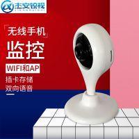 无线wifi网络监控摄像头卡片插存储卡一体机小水滴手机远程V380