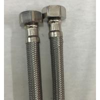【厂家供应】316L金属软管 不锈钢金属软管柔韧性好【佰源】