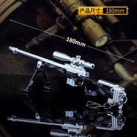 绝地大逃杀游戏周边 炫银awm狙击步枪钥匙扣 18厘米合金武器模型