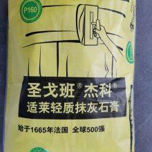 现货供应广东塑料米样品包装袋 厂家批发江苏纸塑复合牛皮纸袋子