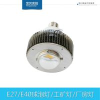 LED线性恒流源球泡灯 100W 120W 150W大功率球泡灯 AC220V球泡灯
