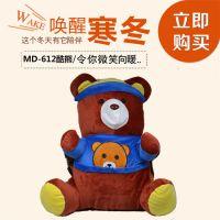 2016新款酷熊充电热水袋暖手宝电暖宝毛绒双插拉链手防爆暖宝宝