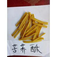 康泽源苦荞薄片设备 办公室小吃休闲膨化零食荞麦锅巴即食生产线