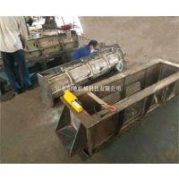 供应造纸设备 单螺旋挤浆机 配用动力低 机械制浆设备