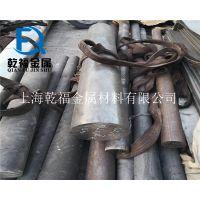 专业厂家生产GH90高温合金板、棒,管,GH90弹簧丝