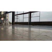 岑溪市混凝土地面固化+桂平市水泥地起砂处理