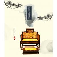 蜀臻 金丝楠木家具龙椅 镂空雕刻龙椅 主人椅帝王榻宝座