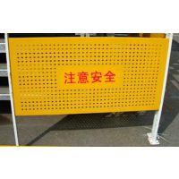 郑州基坑护栏 新力生产厂家安装定制