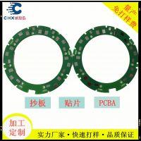 15w电子烟pcb电路板加工定做 电子烟芯片线路板批量生产