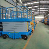重庆厂家直销8米10米12M移动式升降平台 电动液压升降机