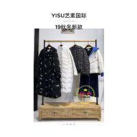 广州艺素国际品牌女装折扣店进货渠道多种面料多种款式