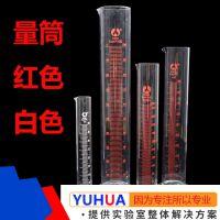 玻璃量筒刻度量筒化学实验仪器直行量筒实验高棚硅玻璃量筒