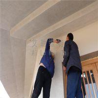 安徽有颜色水泥涂料厂家 落实工业风装饰涂料的施工方法 涂中鑫品牌