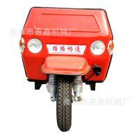 批量生产大容量自卸车 新款柴油自卸三轮车 2吨载重混凝土运输车