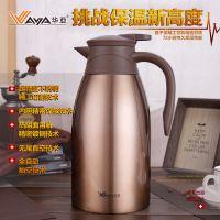 创意礼品定制 2L大容量水壶 简约热水瓶 内外304不锈钢咖啡保温壶