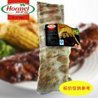 Hormel荷美尔美式肋排1.2kg 腌制猪骨 猪排骨烧烤西餐食材原料