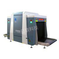 航空/铁路专用X光安检机-日联科技-X-RAY检测设备