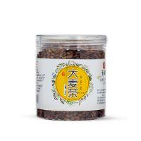 五味集 大麦茶220g/罐装高度烘培型花茶厂家直销OEM贴牌代加工