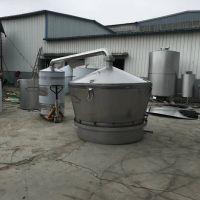 厂家供应酿酒设备 生料熟料多功能酿酒 金源供应