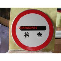 厂家直销铁路移动停车牌 减速牌铁路地点标牌 标示牌警示汇能