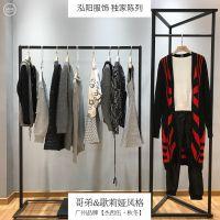 杰西伍品牌2018秋冬季新款女装折扣店货源批发