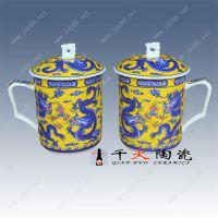 陶瓷茶杯定制 会议礼品杯厂家定做