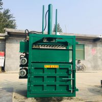 200L废旧油桶压扁机怎么卖 佳鑫新款电动打包机 推包液压打包机