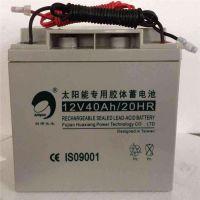 劲博JUMPOO蓄电池 质量保证