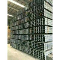 北京焊接方管 方管镀锌 方通现货充足 免运费送到家