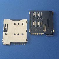 MICRO SIM卡座 6PIN 外焊卡槽 PUSH 自弹 四脚贴板 SMT