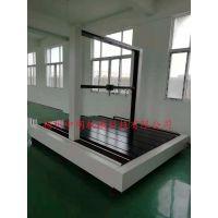 扬州中朗供应ZL-9000双轴三坐标万能试验机