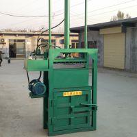 普航20大型金属立式液压打包机 秸秆木屑压块机 郑州半自动压缩机