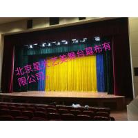 天鹅绒舞台幕布厂家