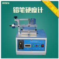 45度铅笔硬度测试仪 东莞厂家现货供应