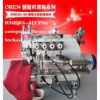 广州奥玲 RNEX6-4D全自动上领机 T桖衫领子锁边机