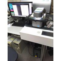 英国[优胜]Uscan+历史微图像数字化分析仪 高清全功能缩微扫描仪