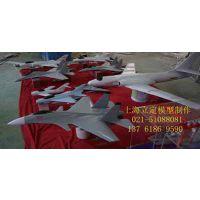 批量生产小飞机模型,波音1:1客机模型,旧机改装,歼15系列战机模型