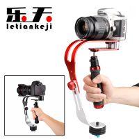 厂家直销单反相机手持稳定器 弓形小斯坦视频摄像迷你稳定器 gopro运动相机稳定器