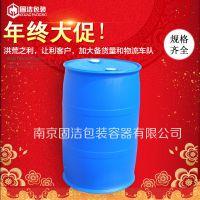 9公斤塑料桶双环/200l塑料桶 化工大圆桶货发河南