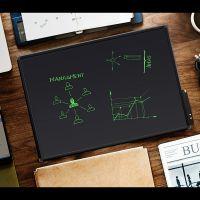 灏虹 记得乐 E40 绘画板液晶写字板绘画板 会议培训手写板 白板光能黑板 黑色
