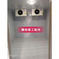 北京安装冷库厂家 集装箱冷库 活动冷库安装
