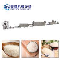 减脂大米生产线人造大米加工设备营养米美腾